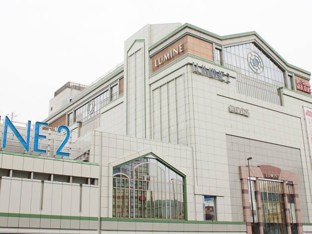 Lumine Shinjuku Lumine 2