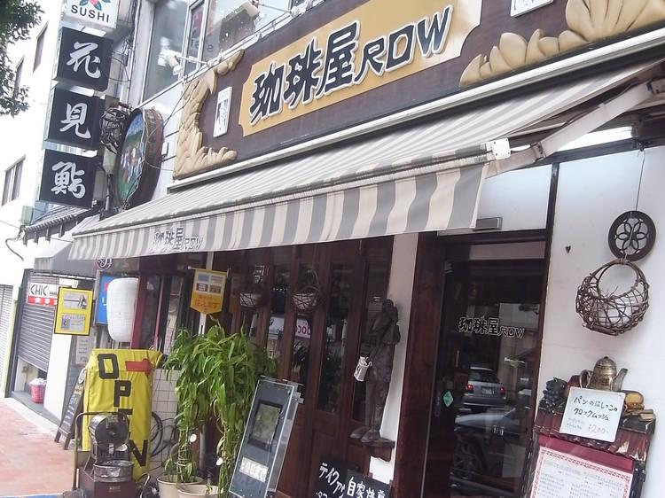 目黒:珈琲屋ROW