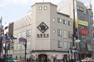 浅草 今半 国際通り本店