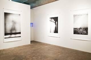 Yumiko Chiba Associates Viewing Room
