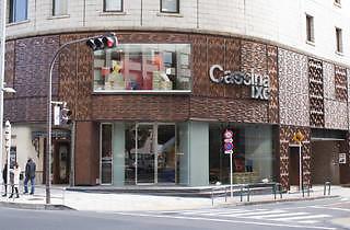 カッシーナ・イクスシー青山本店