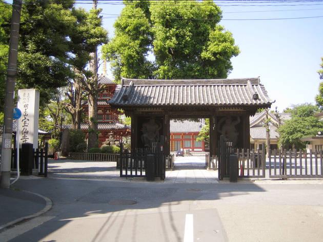 Hosenji