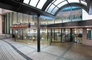 Aoyama Theatre