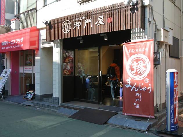 御門屋 学芸大学店