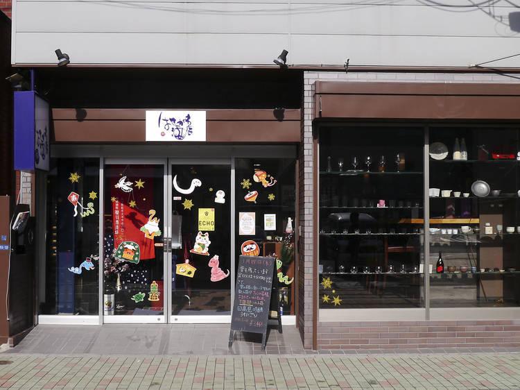 Go sake shopping at Hasegawa