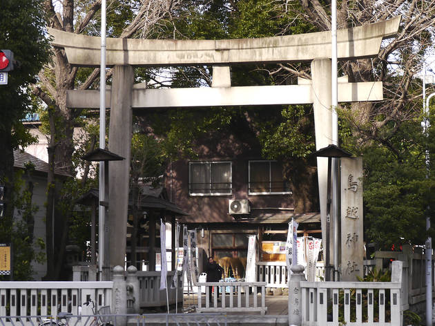Torigoe Shrine
