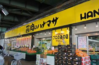 肉のハナマサ 秋葉原店