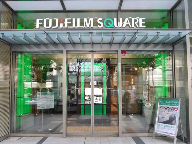 Fujifilm Square