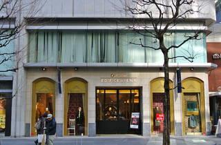 Le Dôme ÉDIFICE et IÉNA 銀座店