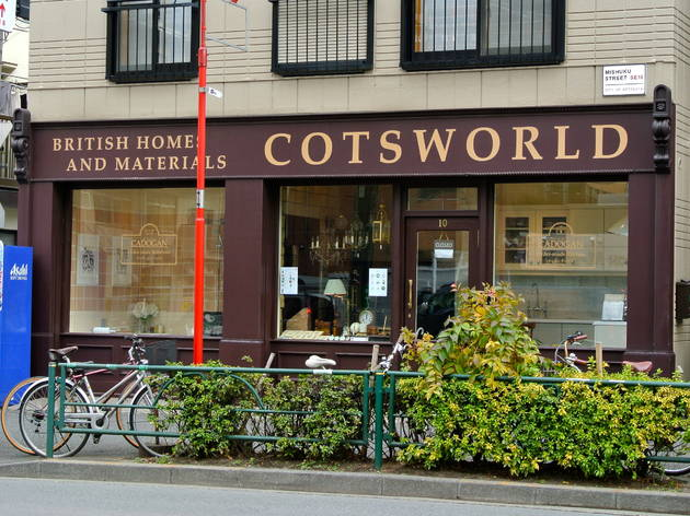 COTSWORLD