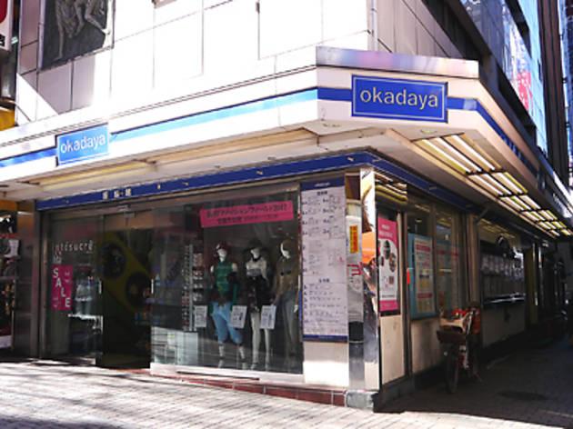 オカダヤ 新宿本店