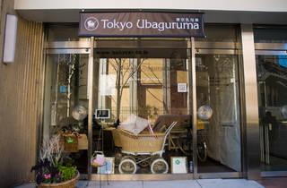 東京乳母車