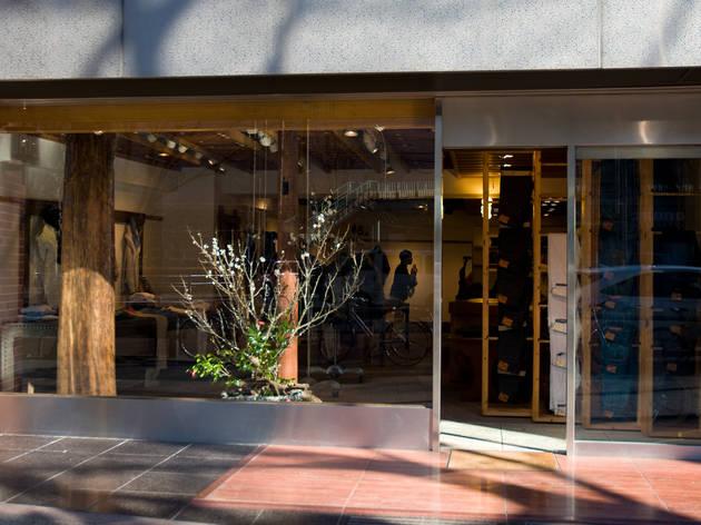 45R 渋谷店