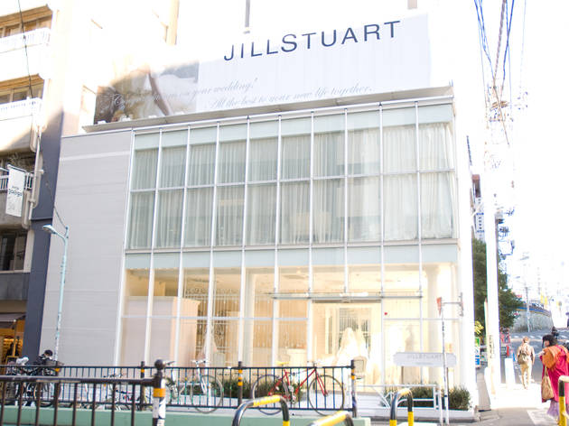 JILL STUART WEDDING