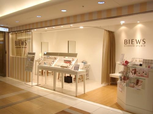 BIEWS EYEBROW STUDIO 八重洲地下店