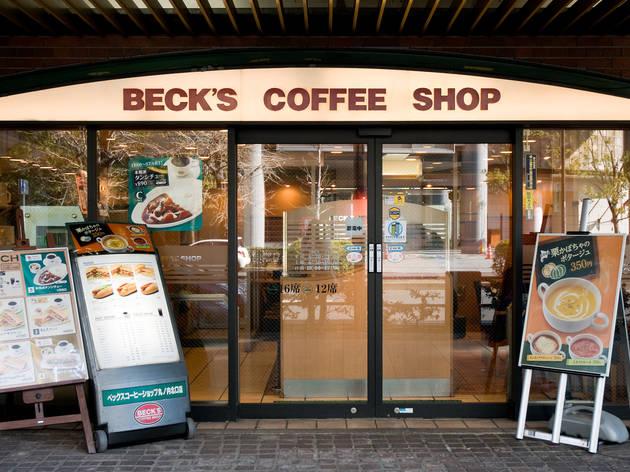 BECK'S COFFEE SHOP 丸の内北口店