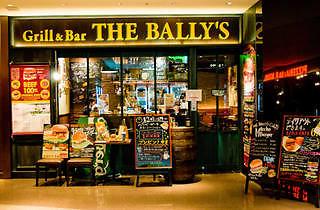 THE BALLY'S 丸の内店