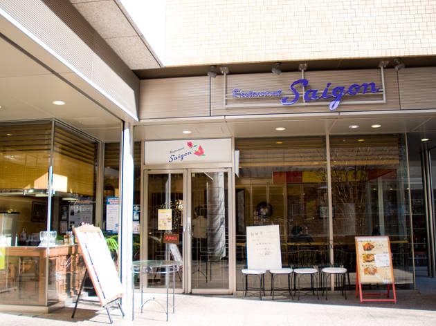 サイゴン 丸の内店
