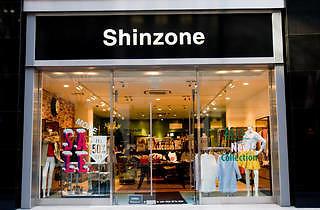 Shinzone 丸の内