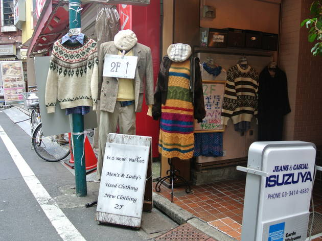 Eco Wear Market