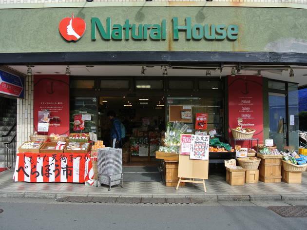 NATURAL HOUSE 下北沢店