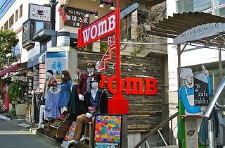 WOmB 下北沢店