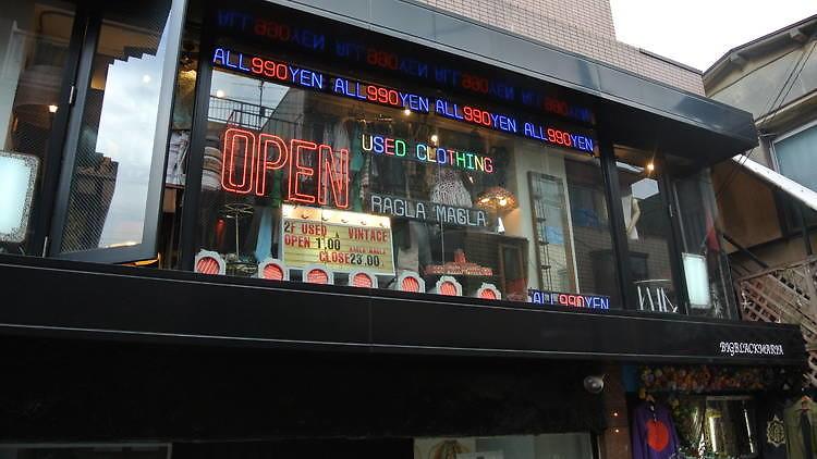 RAGLA MAGLA (ラグラマグラ) 下北沢1号店