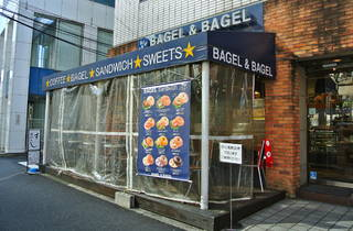 BAGEL & BAGEL 六本木店