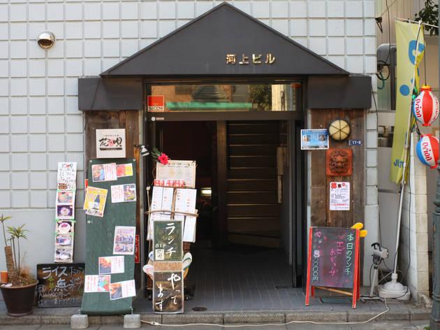 花唄 広尾店