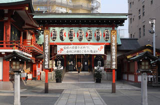 Asakusa Otori Shrine