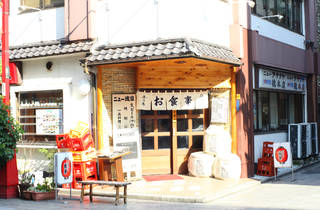 ニュー浅草 本店