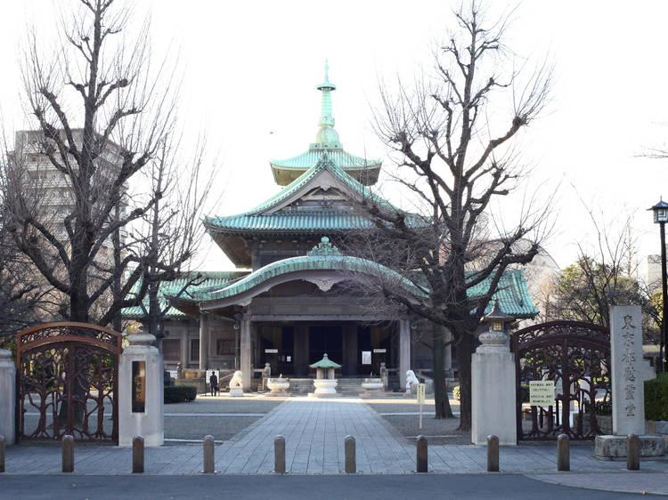 Tokyo Metropolitan Memorial & Tokyo Reconstruction Museum