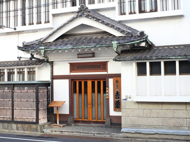 Kappo Yoshiba