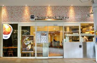 Soup Stock Tokyo 自由が丘店