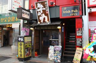 東京牛丼 牛の力