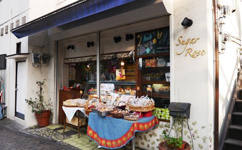 シュガーローゼ 本店
