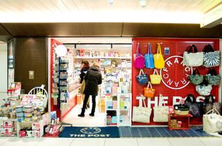 Francfranc THE POST Echika fit 東京店