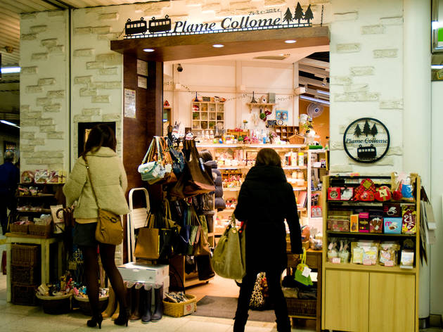 プレミィ・コロミィ 東京店