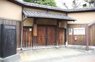 Yokoyama Taikan Memorial Hall