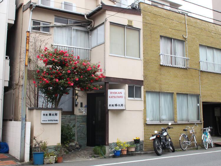 上野 勝太郎旅館