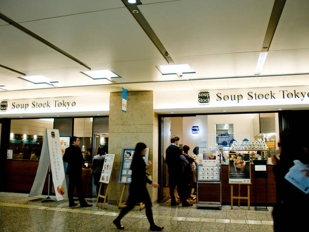 Soup Stock Tokyo 丸の内オアゾ店
