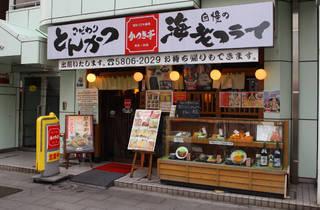 かつき亭 浅草雷門店