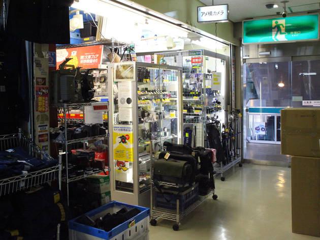 Ameyoko Camera