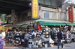 中田商店 アメ横店