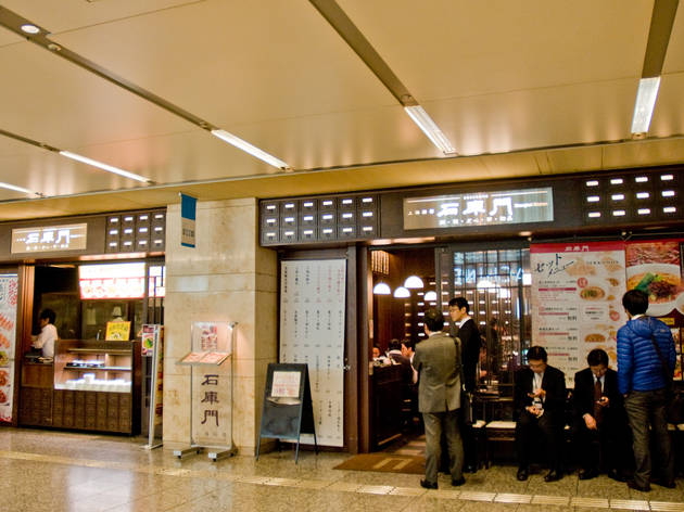上海厨房 石庫門 オアゾ丸の内店