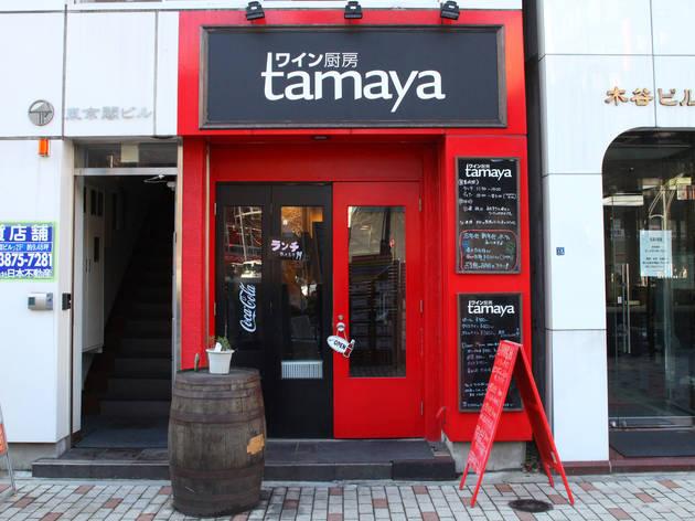 ワイン厨房 tamaya