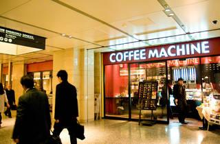 COFFEE MACHINE 丸の内オアゾ店