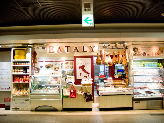 EATALY 東京駅グランスタ店