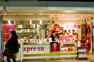 飲む酢 エキスプレ・ス・東京