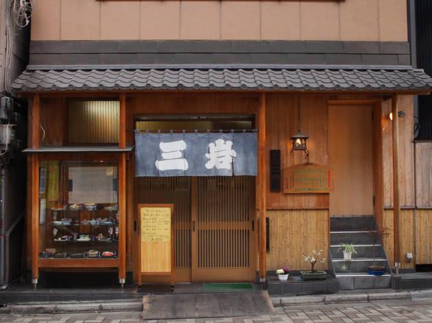 浅草 三岩